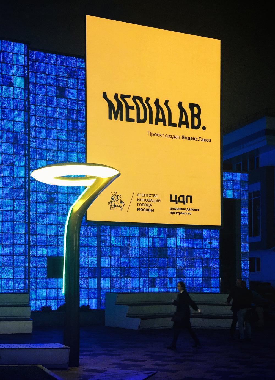 justbenice-medialab-in-life.jpg