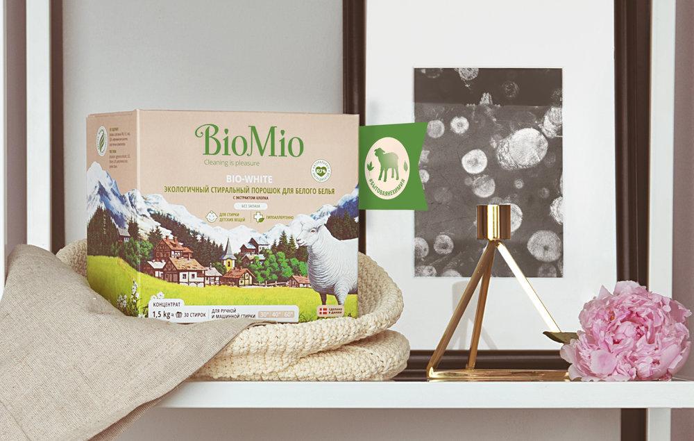 justbenice-BioMio_sticker.jpg