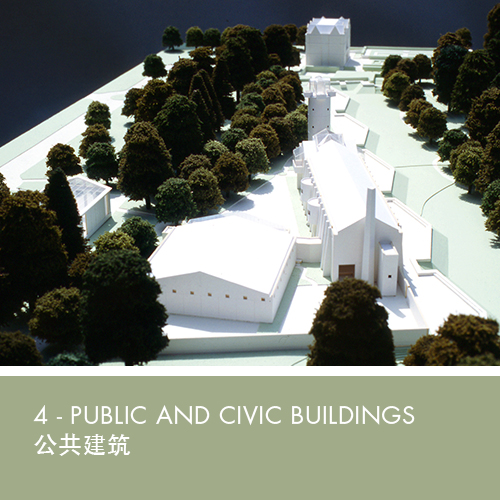 Richard Reid Public and Civil Buildings