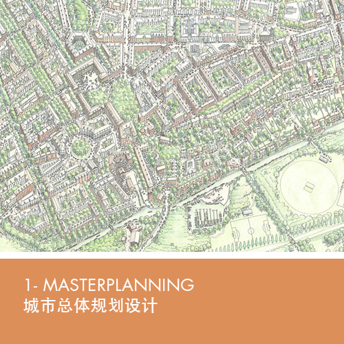 Richard Reid Masterplanning