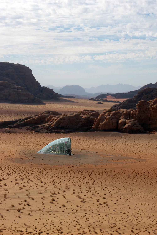 Desert Departure