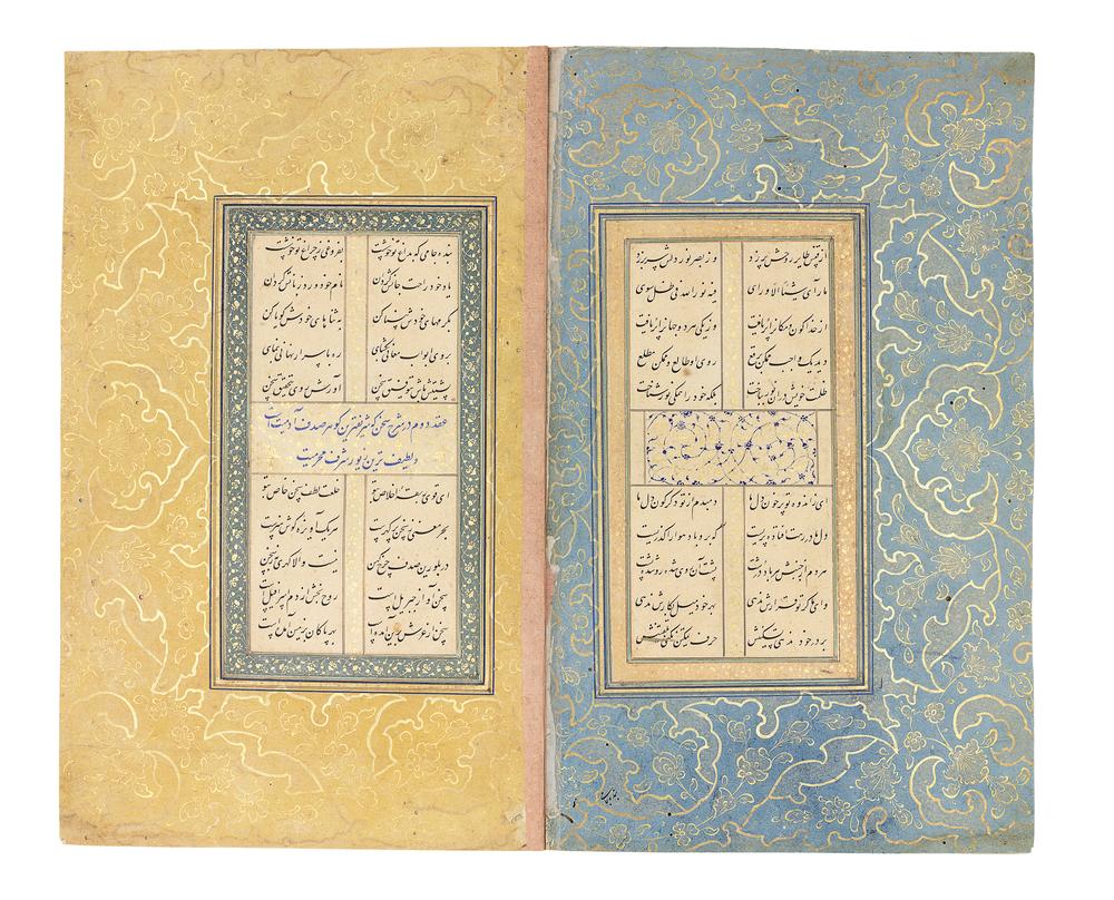 Illuminated bifolium, from the manuscript of Subhat al-abrar, H (1564 – 65 CE) Cat. 29 Folios 17v-18r  © The al-Sabah Collection, Dar al-Athar al-Islamiyyah, Kuwait