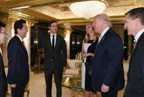 From left, Japanese Prime Minister  Shinzō Abe , Jared Kushner, Ivanka Trump, President Donald J. Trump and former National Security Adviser Michael Flynn.