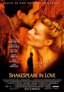 Shakespeare_in_Love_1998_Poster.jpg