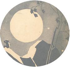 Moon Button.jpg