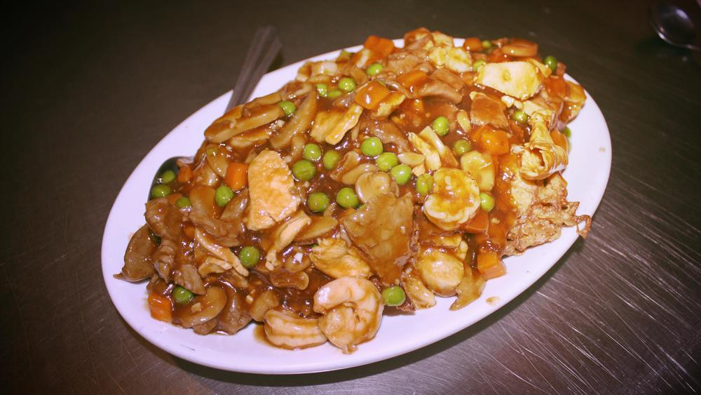 House Special Egg Foo Yung