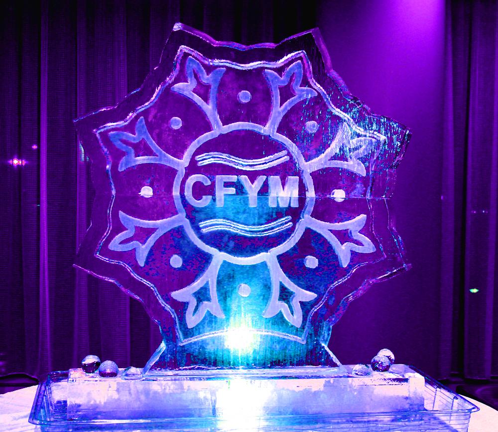 Logo ice — lab sculptures maryland washington dc