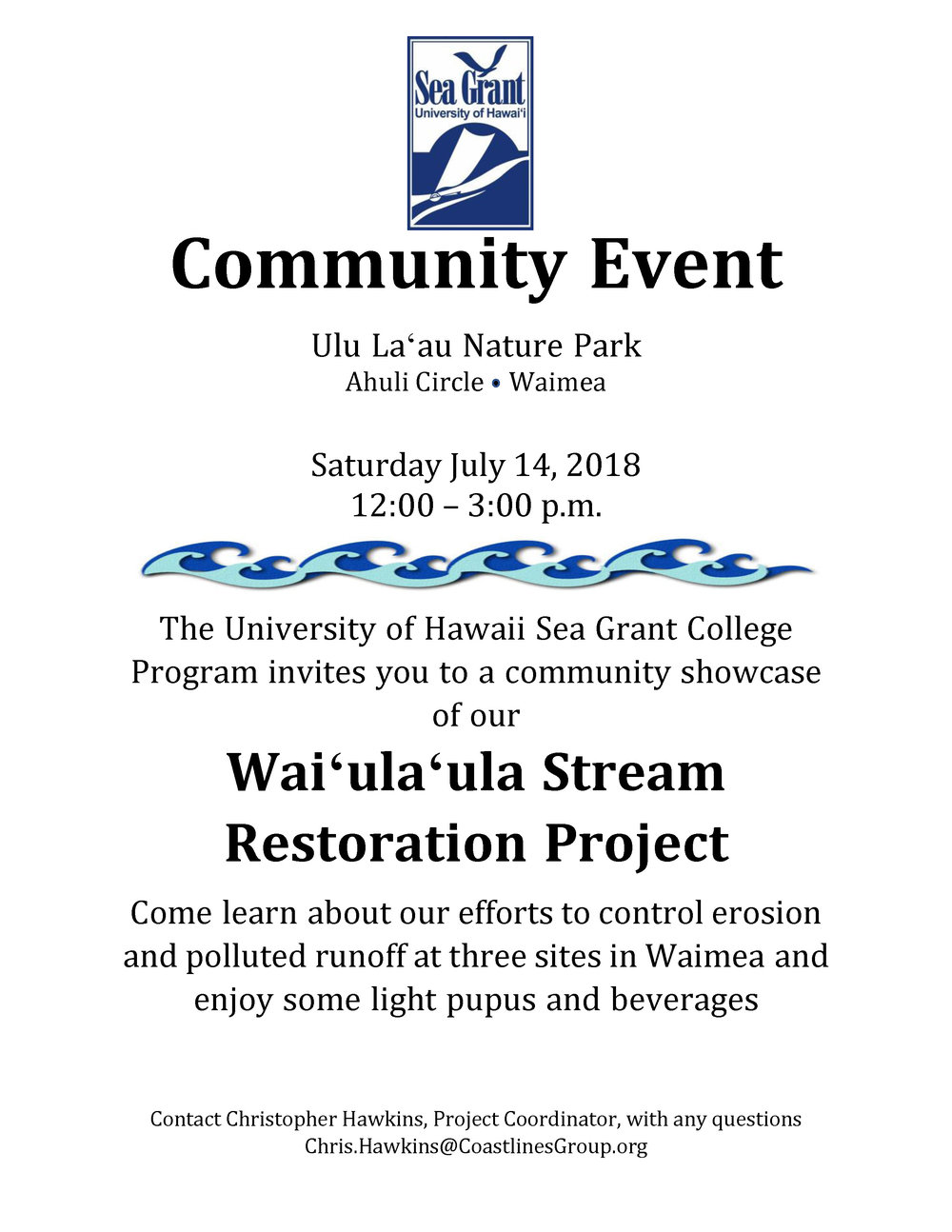 UHSG Community Event Flyer July 14.jpg