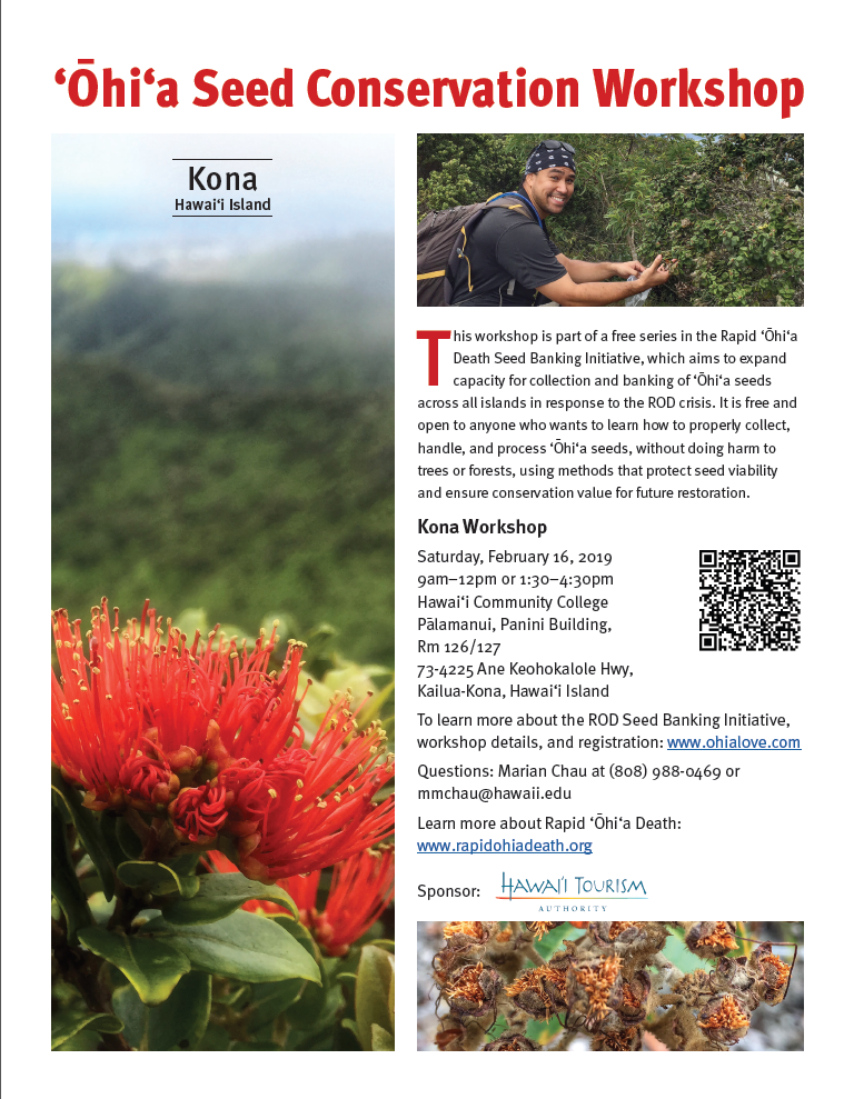 Ohia Conservation Workshop.png