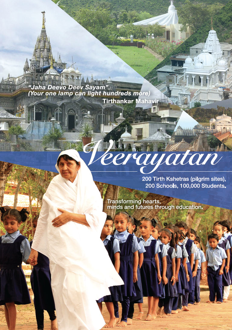 Design of the Veerayatan corporate brochure