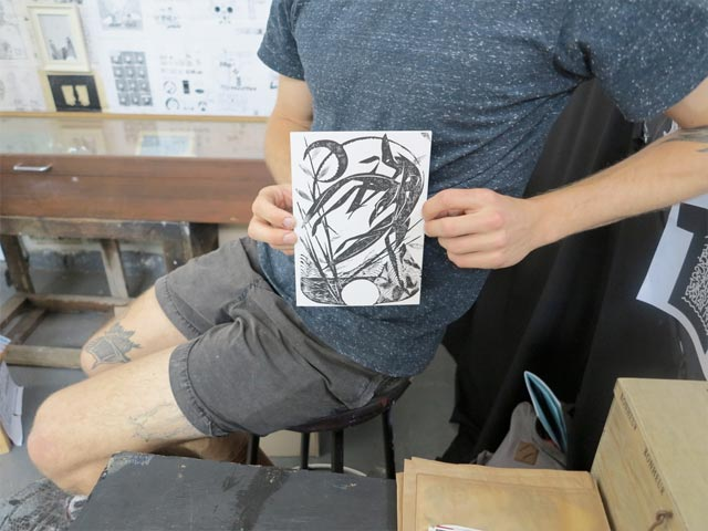 shida-book-3.jpg