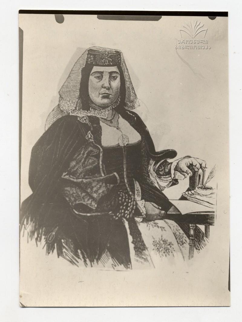 Княгиня Барбарэ Джорджадзе. Фото: Национальная библиотека Грузии