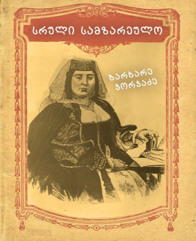 Книга рецептов - бестселлер от домохозяйки