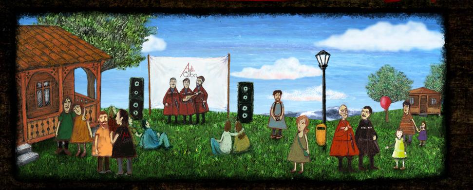 Иллюстрация с сайта artgeni.ge