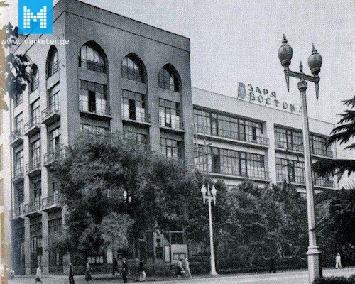 "Здание ""Мерани"" в 20-е годы 20 века.Фото: marketer.ge"