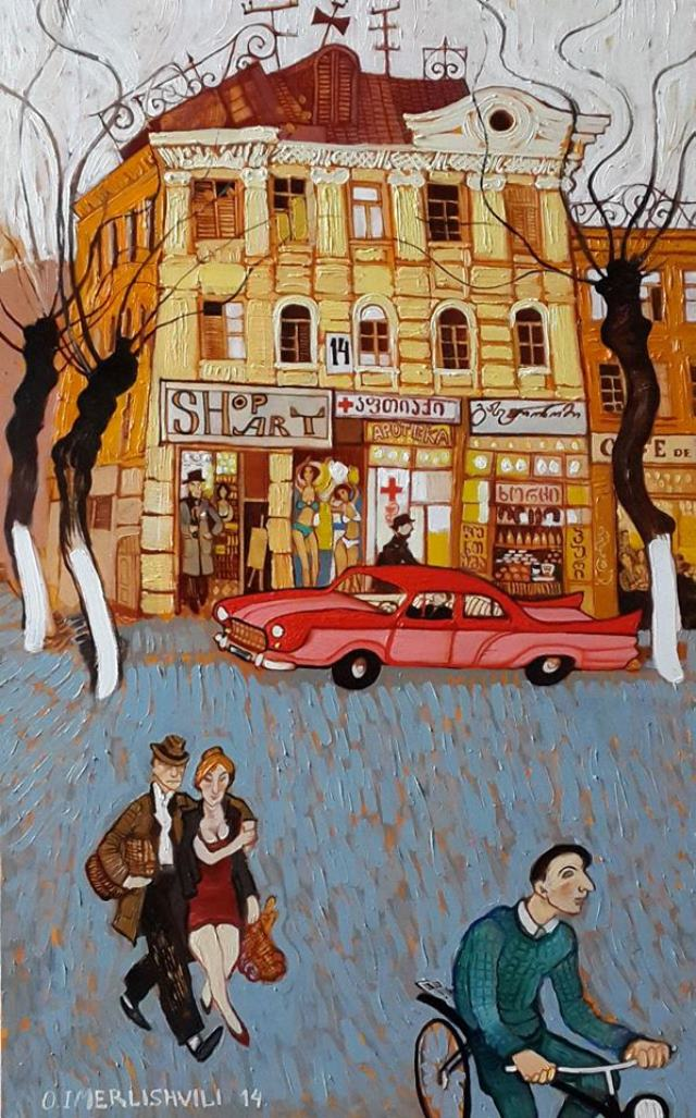 painting-by-otar-imerlishvili_4 (1).jpg