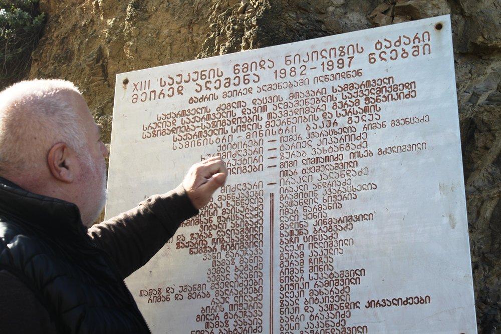 На территории храма есть памятная доска, на которой перечислены люди, внесшие вклад в восстановление храма. Работы, в общей сложности, продолжались 15 лет