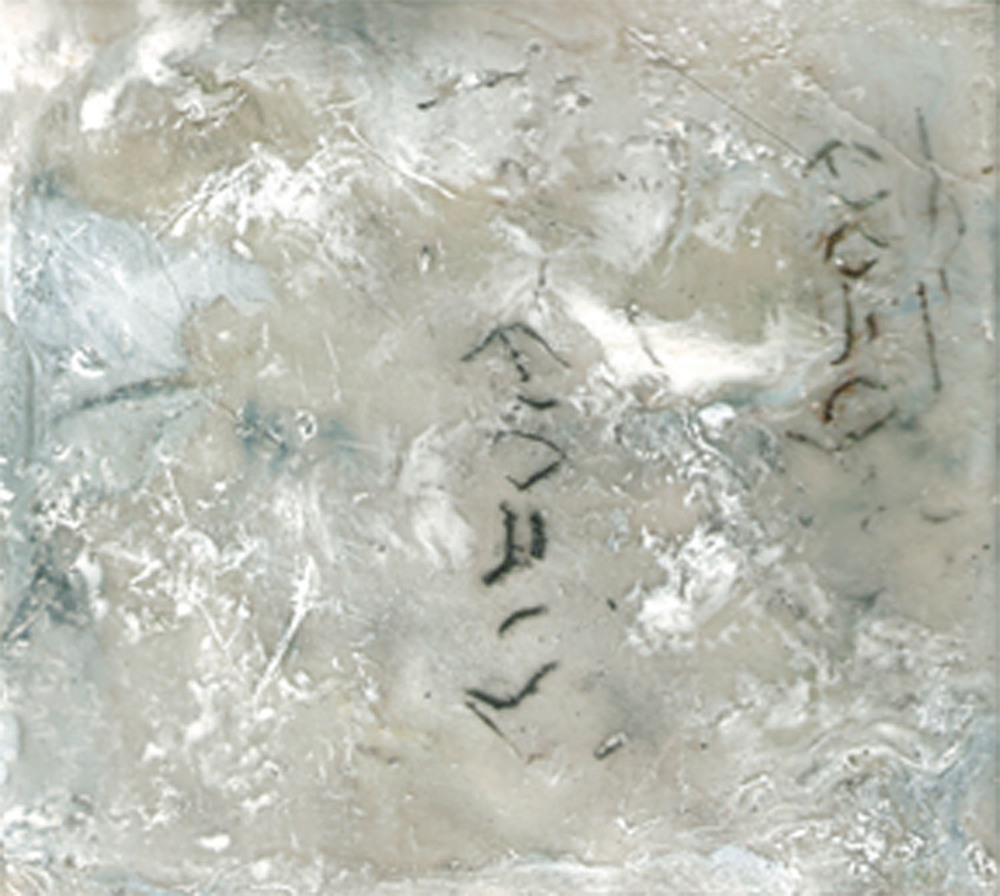 Echo, encaustic on paper, 4x3, 2009
