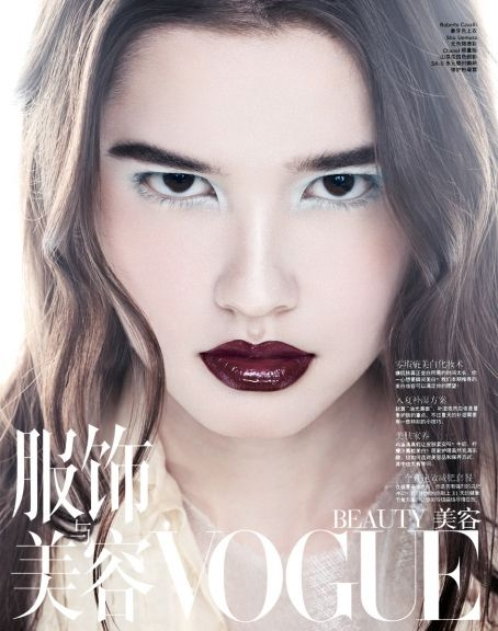 VogueChina_Whiten01_4dd.h576.jpg