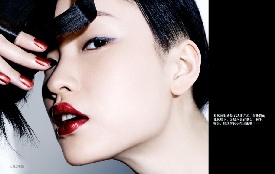 Vogue_Metallics06_highresforweb_4dd.w911.h576.jpg