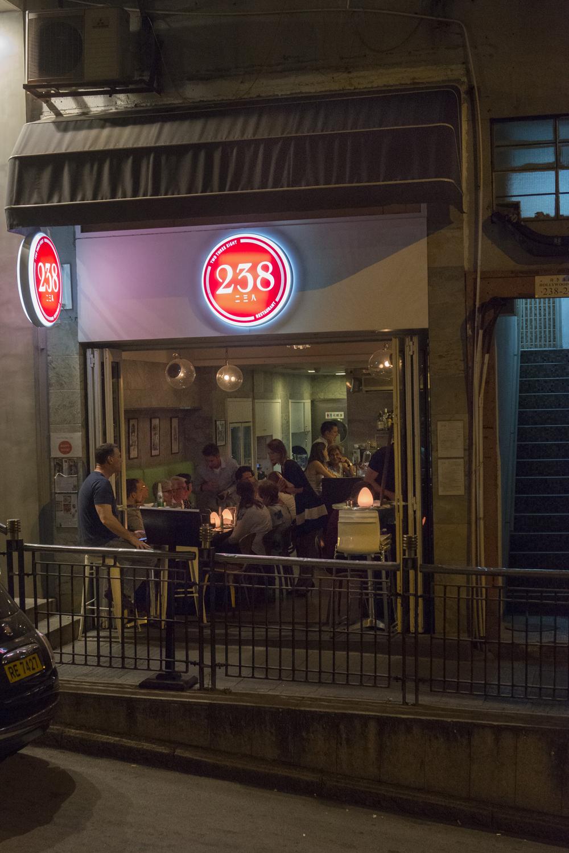 238restaurant_BAR7477LR.jpg