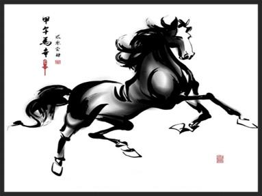woodhorse2014.jpg