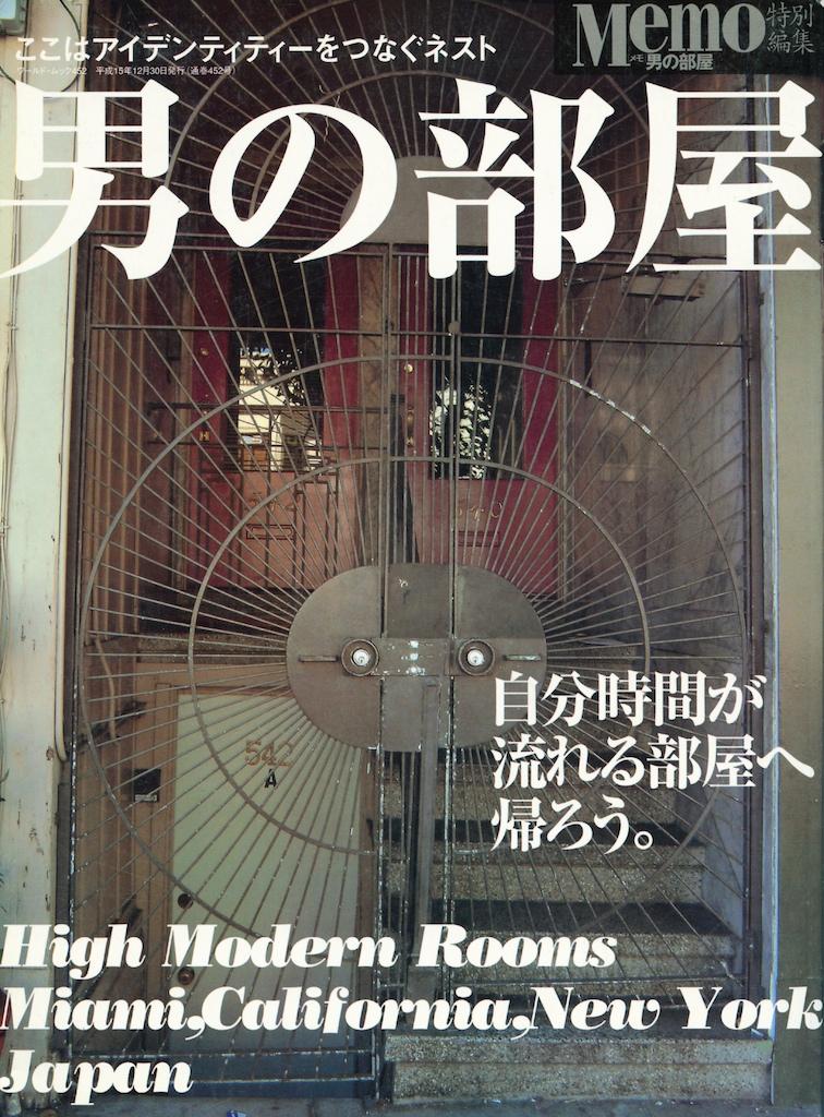 AKK, Japan, Front Cover.jpg