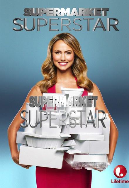 supermarket_superstar copy.jpg