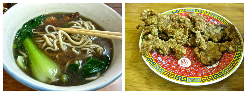 Hand-pulled noodles with fried pork