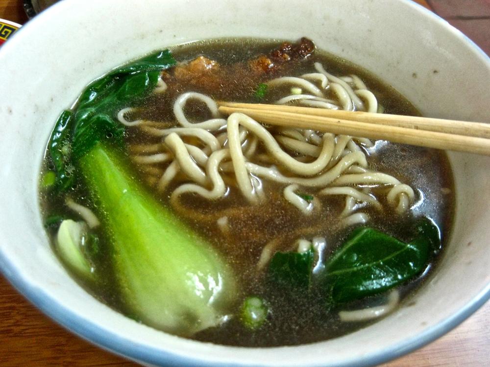 Lan Zhou Noodle NYC