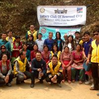 The Rotary Club of New Road City Kathmandu