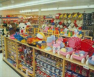 ToysWGS86.jpg