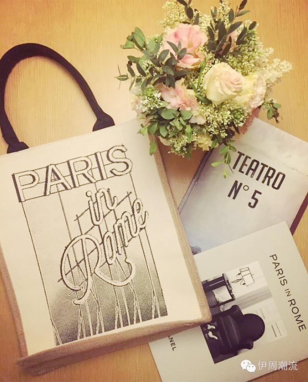 ParisRome.jpg