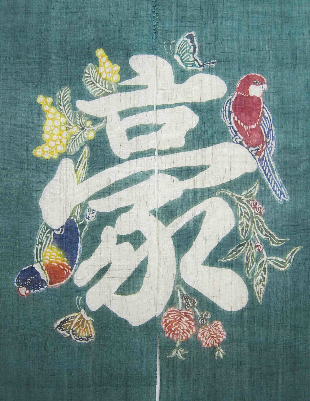 Australia Noren 2011 katazome on linen. Central Character is the Japanese Kanji Character for Australia, pronounced goh.