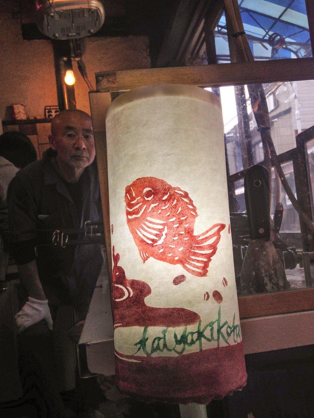 Taiyaki Kotaro.jpg