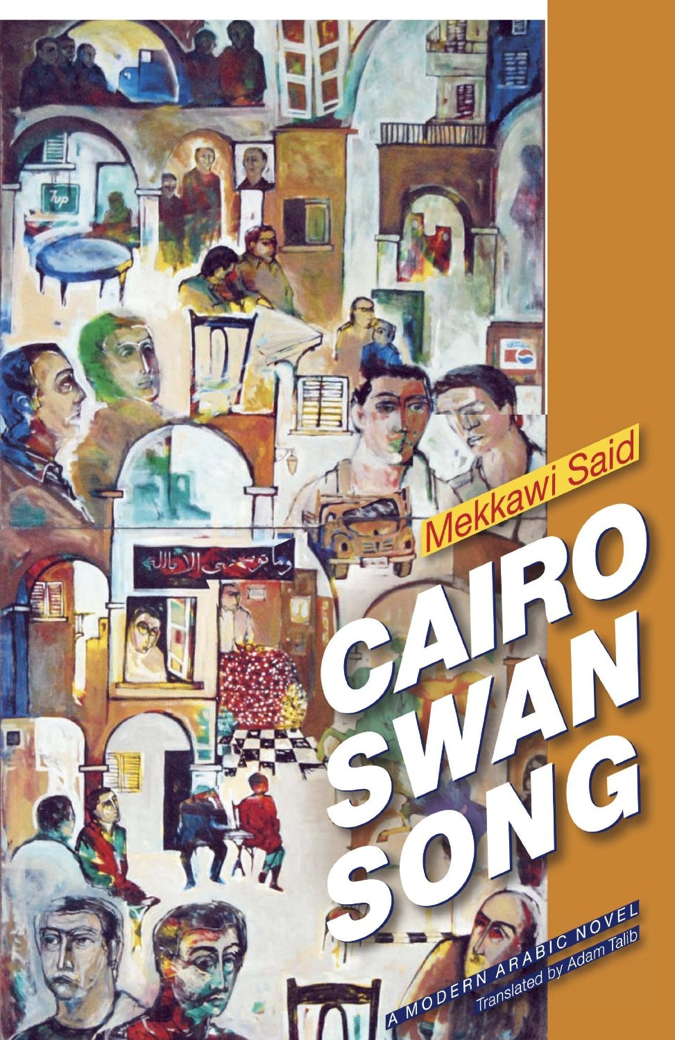 Cairo Swan Song by Mekkawi Said  Published by The American University in Cairo Press in 2011