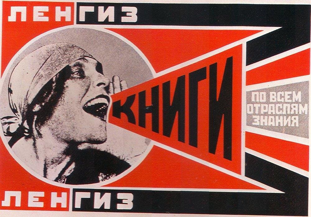 Reference: Rodchenko
