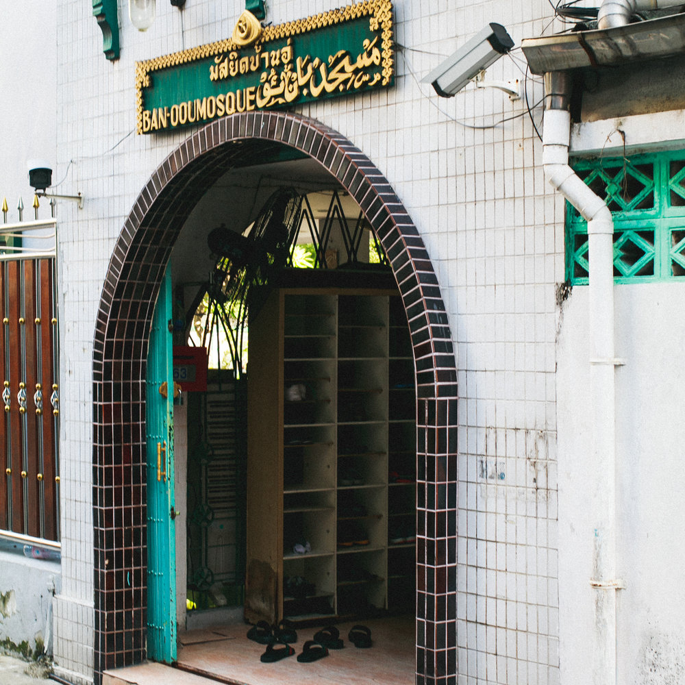 Entrace to a Mosque in Charoen Krung