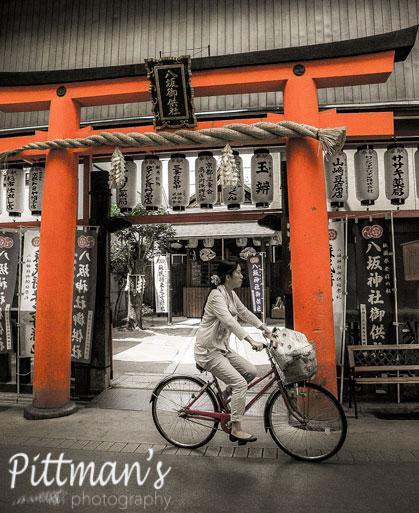 Kyoto Experience