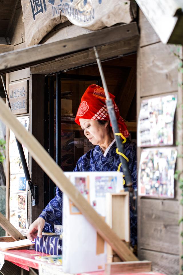 Ryukyu Mura in Onna