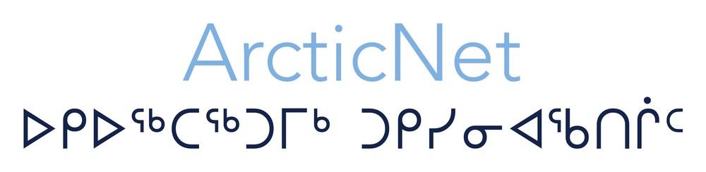 ArcticNet.jpg