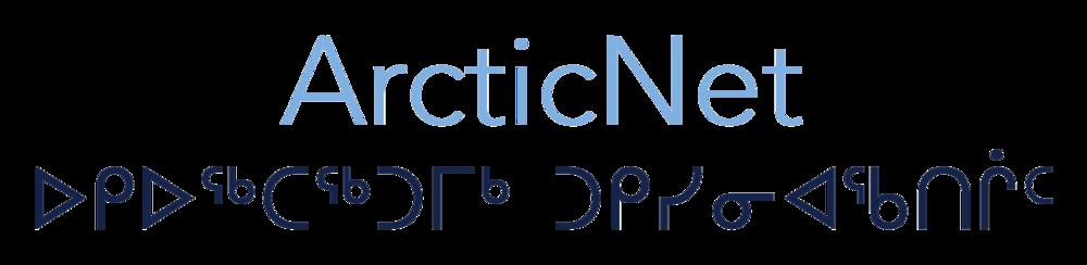 ArcticNet 2.png