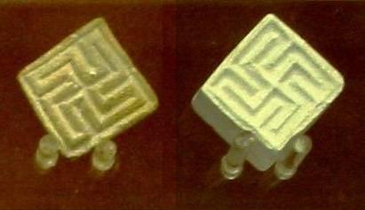 IndusValleySeals_swastikas.JPG