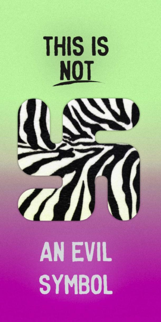 zebra-swastika.jpg