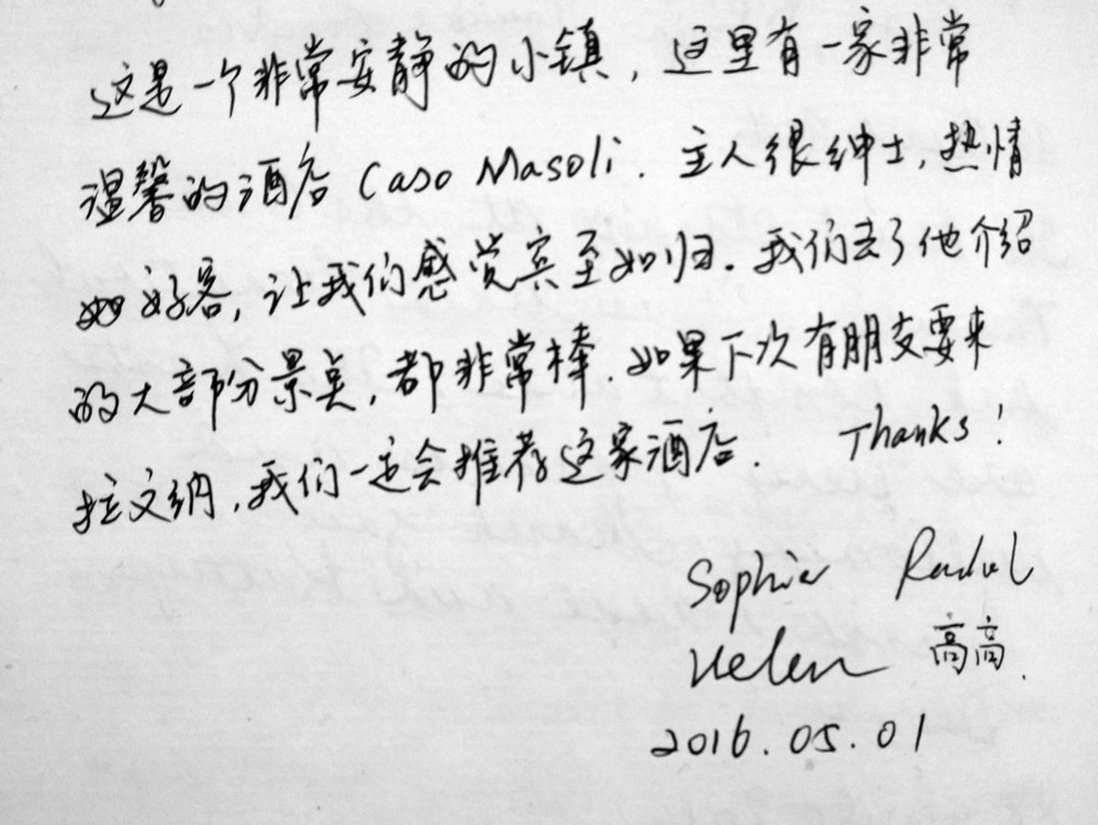 china-guestbook.jpg