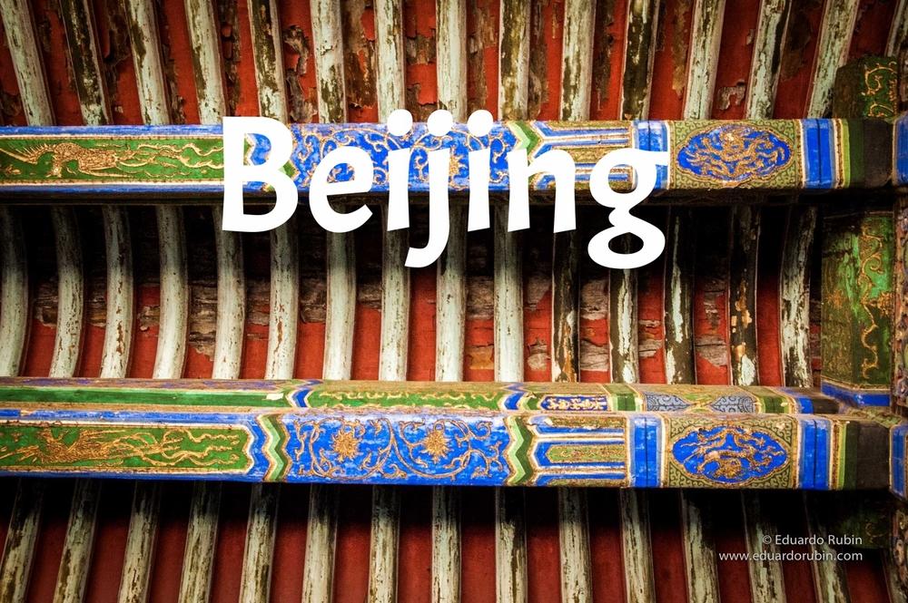BeijingRubin-11.jpg