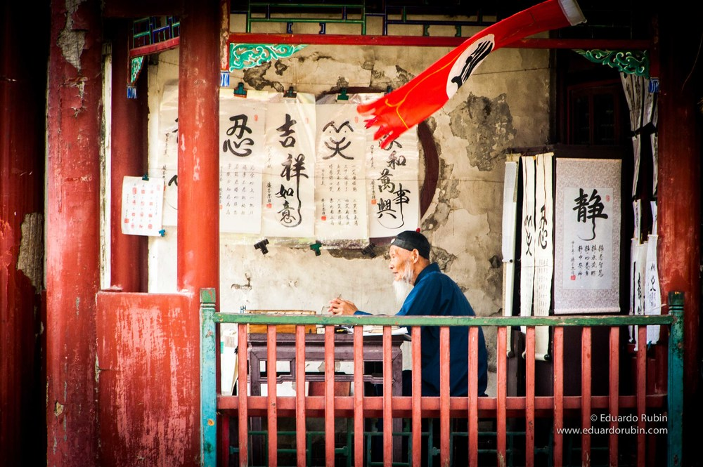 Asian Historiographer