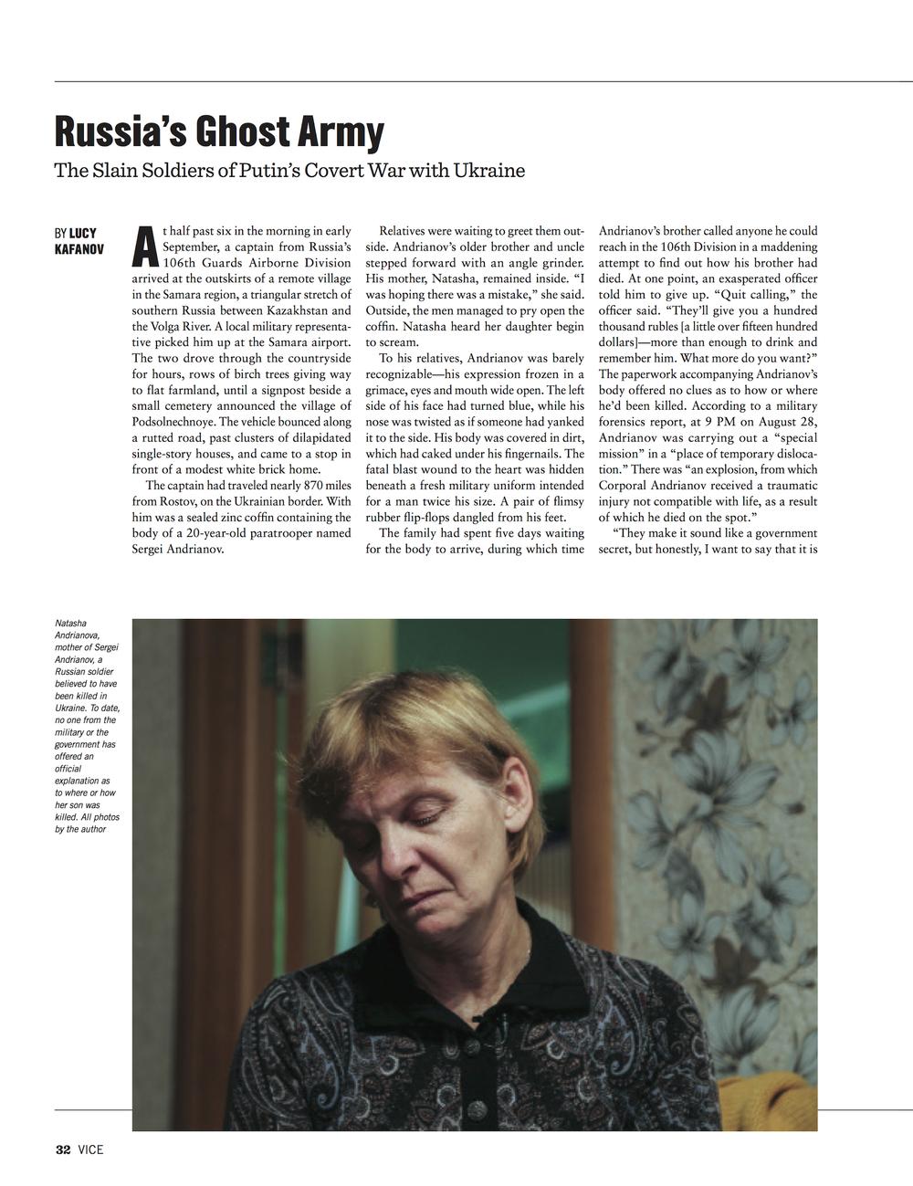 Lucy Kafanov Vice Magazine 1