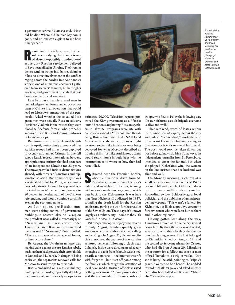 Lucy Kafanov Vice Magazine 2