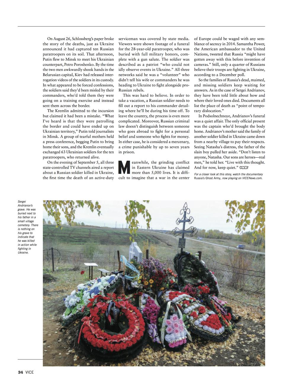 Lucy Kafanov Vice Magazine 3